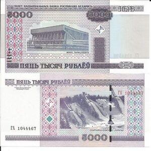 BIELORUSIA-BILLETE-5000-RUBLOS-2000