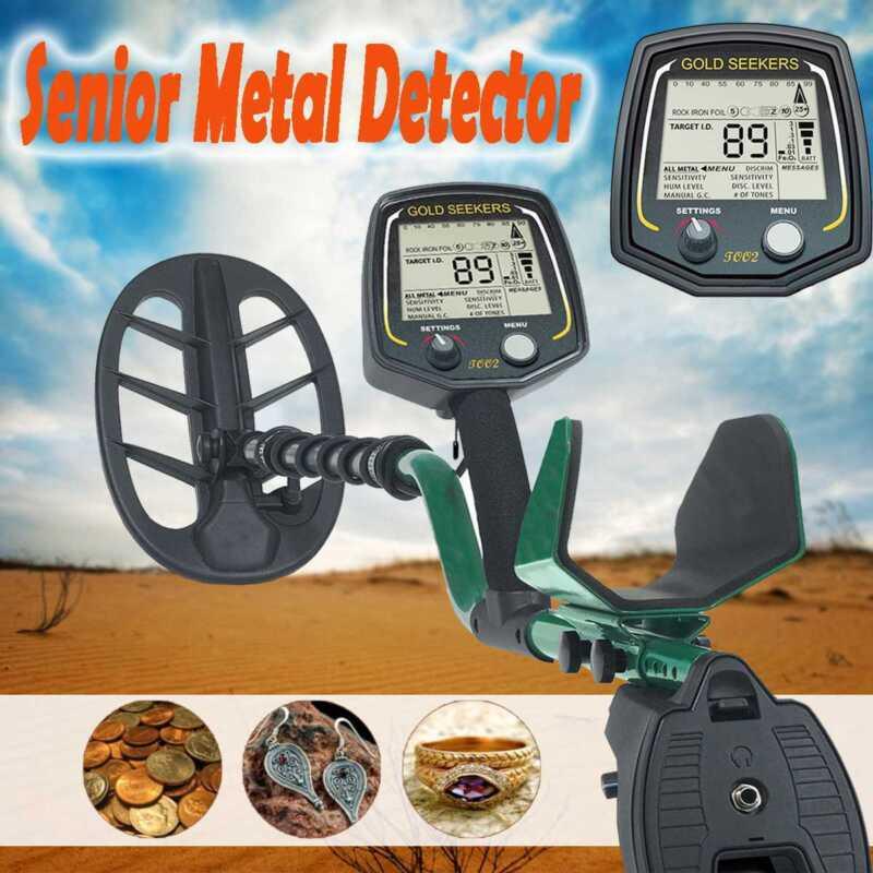 Multifunction Metal Detector Gold Digger Hunter Deep Sensitive & Waterproof Coil