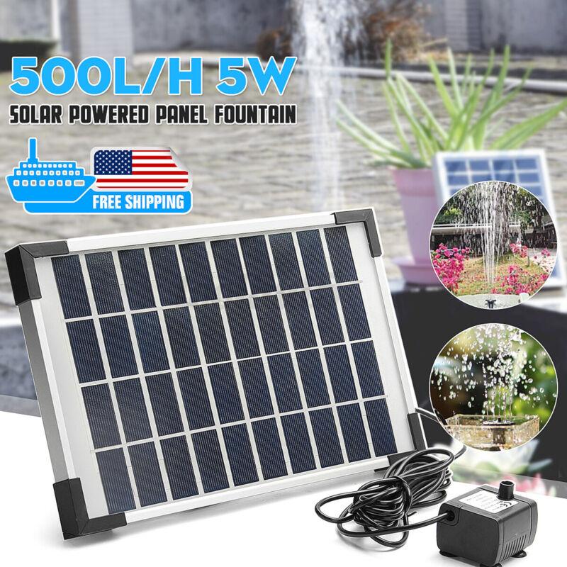 5W 500L/h Solar Water Pump Garden Fountain Submersible Pond Pool Bath Outdoor