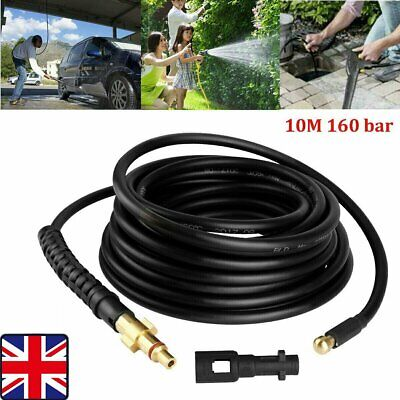 Pressure Washer Sewer Drain Cleaning Hose Pipe Tube Cleaner For Karcher K Series