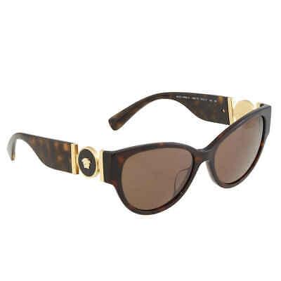 Versace Brown Cat Eye Ladies Sunglasses VE4368A 108/7356 VE4368A 108/7356