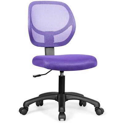 Mesh Office Low-back Armless Computer Desk Chair Wadjustable Height Purple