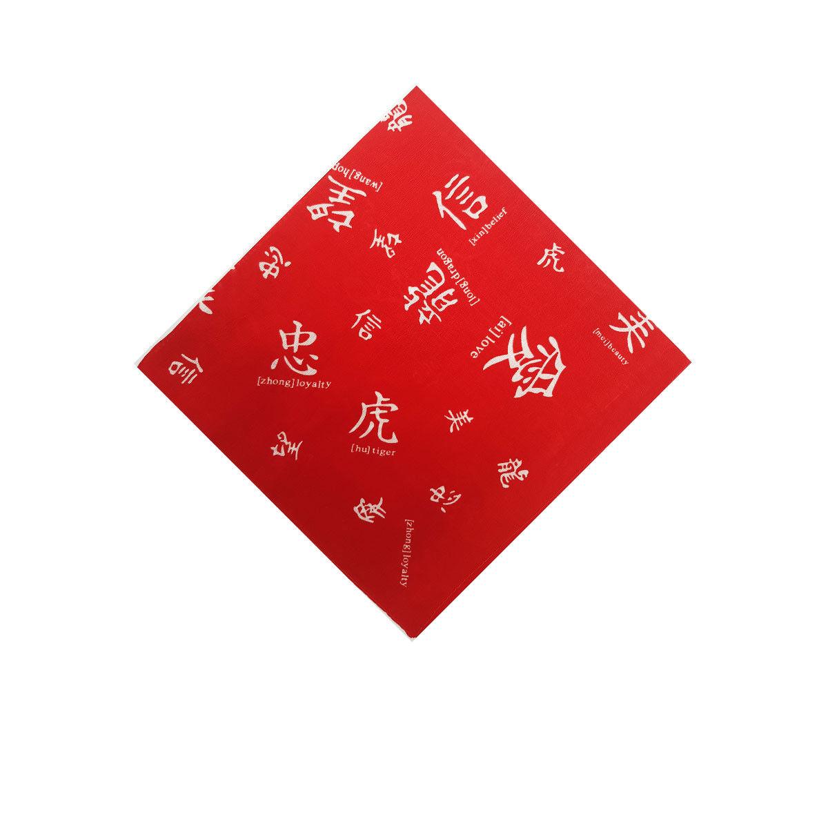 Bandana Chin.Schrift Rot Kopftuch Halstuch Tuch Motoradtuch 3 Kaufen 1 Gratis B3