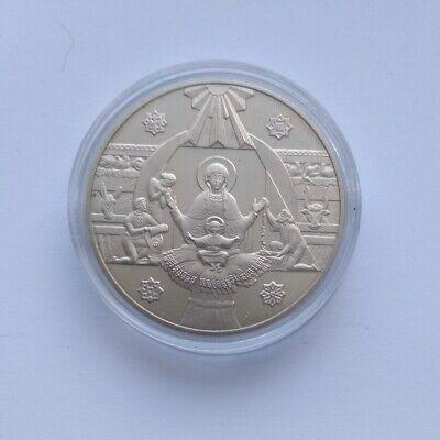 CHRISTMAS Ukraine Rare 5 Hryvnia 1999 Coin Jesus Orthodox Religion KM# 84 ()