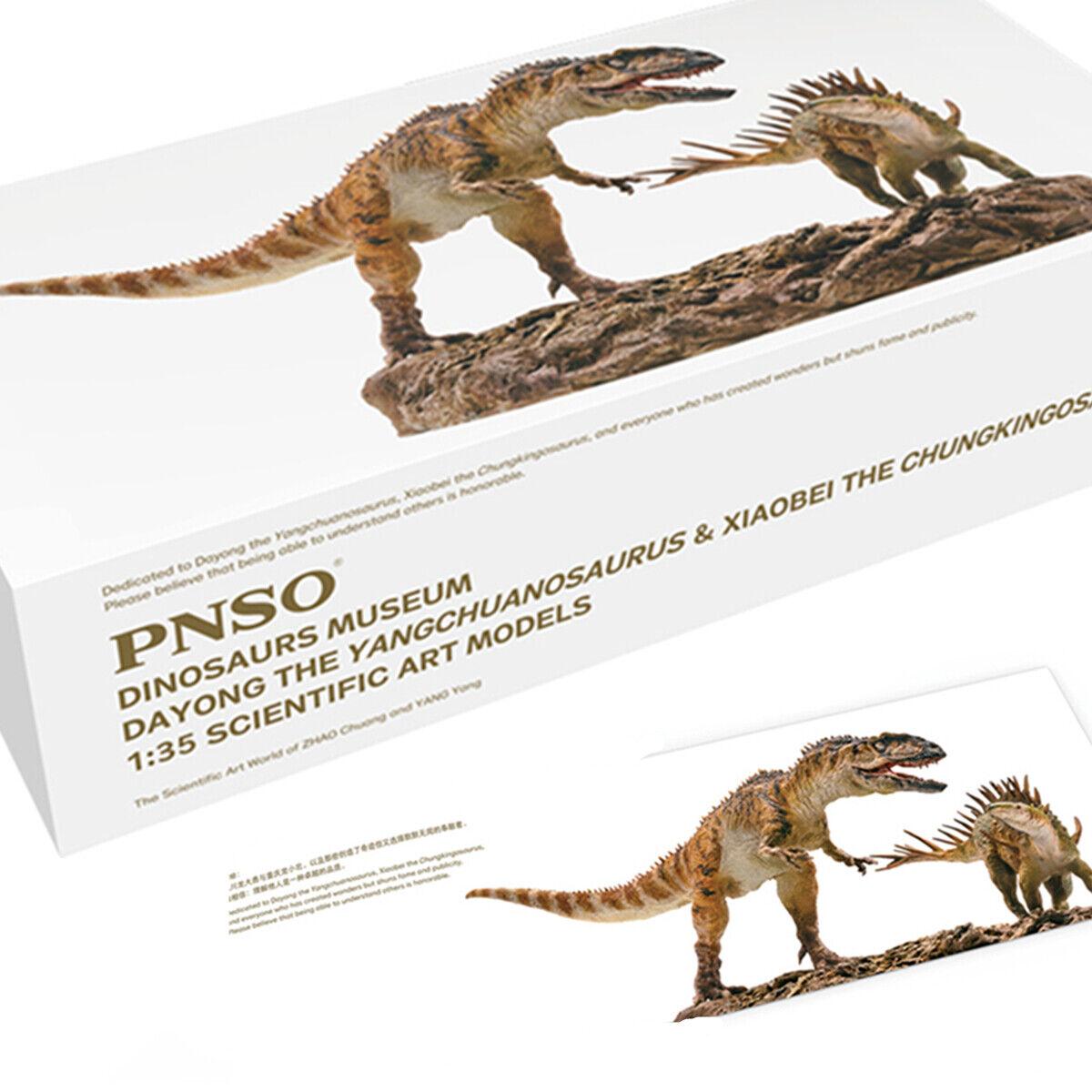 Free Shipping PNSO Yangchuanosaurus n Chungkingosaurus ...