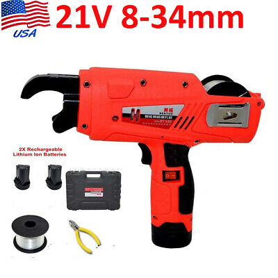 21v 8-34mm Automatic Handheld Rebar Tier Tool Building Tying Machine Strapping