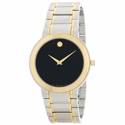 Movado Men's Watch Stiri Quartz Gold Tone Bezel Black Dial Bracelet 607278