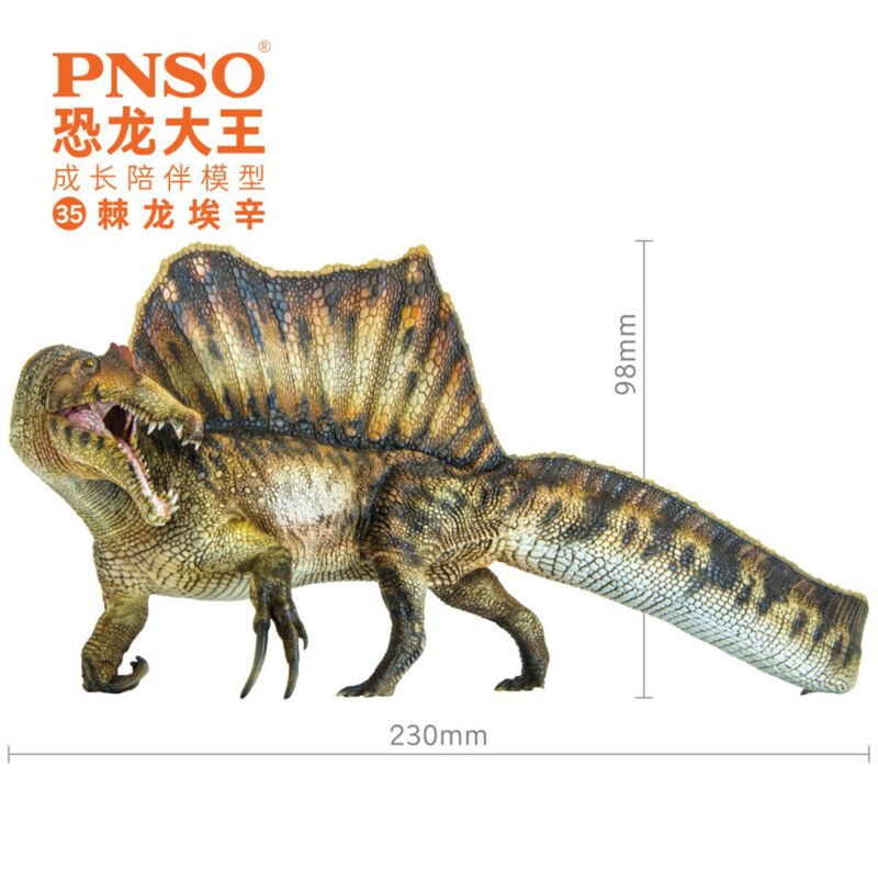 PNSO Spinosaurus Model Spinosauridae Theropoda Dinosaur Collector Animal Toy