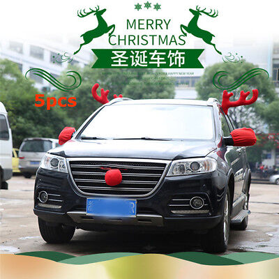 5PC Big Reindeer Antlers Nose & Mirror Cover Red Car Christmas Decor Accessories (Christmas Car Accessories Reindeer Antlers)