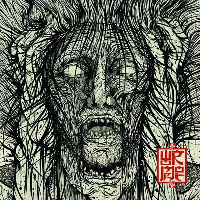 WORMROT - VOICES   CD NEU