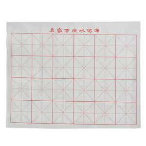 Magic Wasser Schreiben Flanell für Üben chinesische Kalligraphie - Weiß