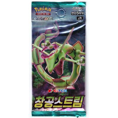 "Pokemon Sword & Shield Booster Pack ""Blue Sky Stream"" S7R Factory SELAED"