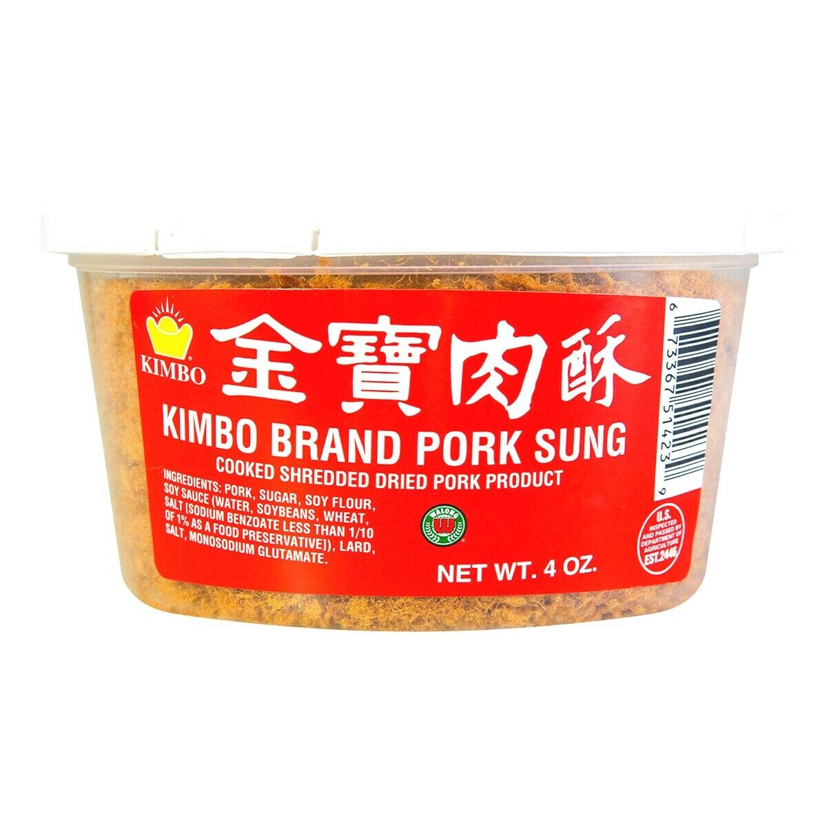 как выглядит KIMBO Brand Pork Sung Cooked Shredded Dried Pork Product 4 oz Pack of 4 фото