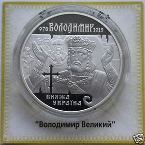 VOLODYMYR-THE-GREAT-Ukraine-2000-Rare-Silver-1-Oz-Proof-Coin-Prince-Km-122