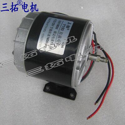 1pcs Y150 Dc12v 150w 1600rpm Large Torque High Speed Dc Motor Adjustable Speed