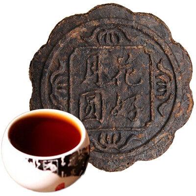 100g Yunnan Ripe Puerh Tea Moon Cake Shape Best Wishes Round Puer Tea Green (Best Green Tea Cake)
