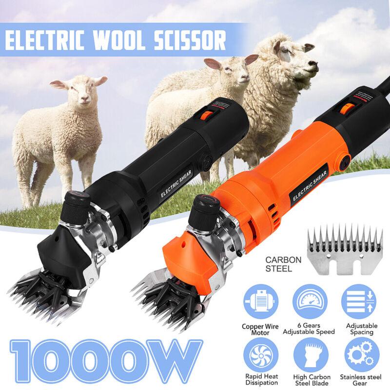 1000W Sheep Goat Shears Electric Farm Supplies Animal Shearing Grooming Clipper