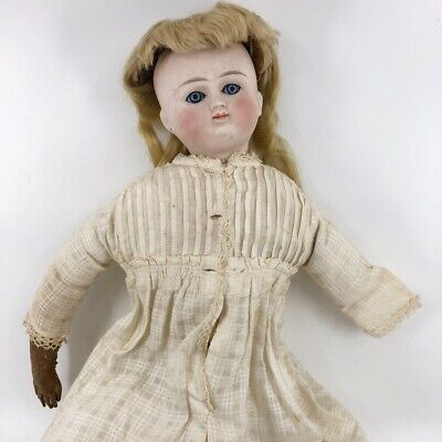 ANTIQUE 19th C FRENCH FRANCOIS GAULTIER DOLL BISQUE HEAD CLOTH LEATHER ARM