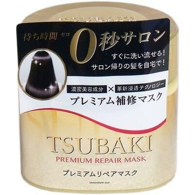 JAPAN SHISEIDO HAIR PACK TSUBAKI PREMIUM REPAIR MASK (180g)CAMELLIA BEAUTY CARE
