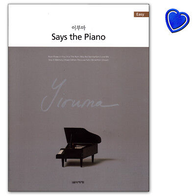 Yiruma Says the Piano - Songbook for easy piano - Hanbooks - 9788966852864