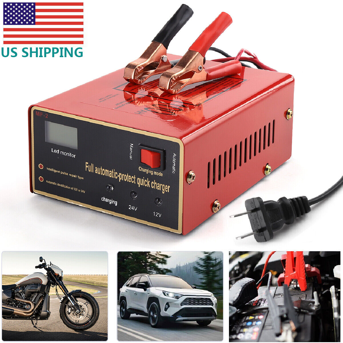 Maintenancefree Battery Charger 12V24V 10A 140W Output For Electric Car USA
