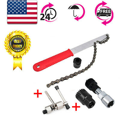 MTB Bicycle Crank wheel Extractor Removal Cassette Chain Whip Bike Repair Tools