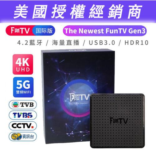 FUNTV 2021 最新第三代 Tv Box 機頂盒 終身免費 Fun tv Chinese 零月租 中文電視盒子 7天回放 粵港大陸華人主流頻道