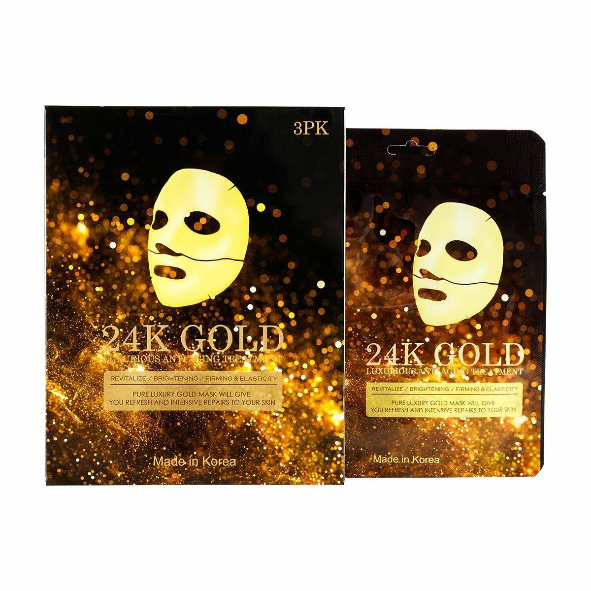 Kina Cosmetics 24K Gold Luxurious Anti-aging Sheet Mask--SET