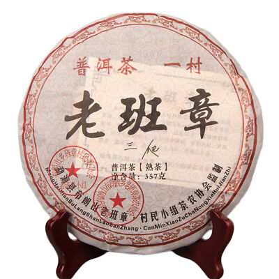 11 Years Great Ripe Pu-Erh Tea 357g Older Puer Tea Puerh tea Pu er Tea Black Tea