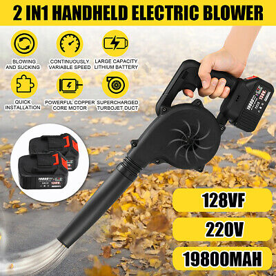 2 IN 1 Cordless Leaf Blower 128VF 19800mAh Garden Blowers 100kpa With 2x Battery