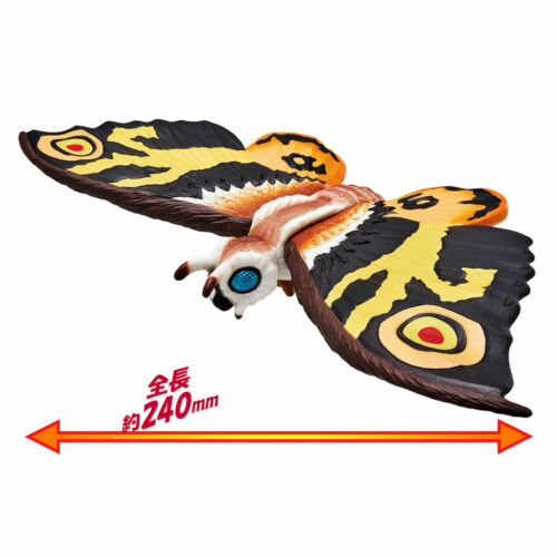 "Bandai Movie Monster Series Godzilla Mothra (adult) 2018 6"" vinyl figure"