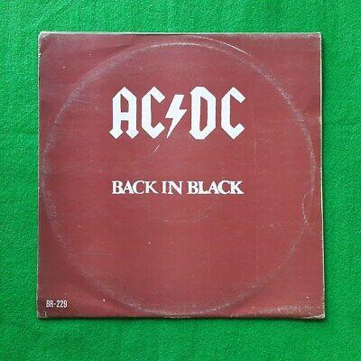AC DC AC/DC - Back In Black korea lp vinyl Monochrome Cover(Brown) VG+toEX-