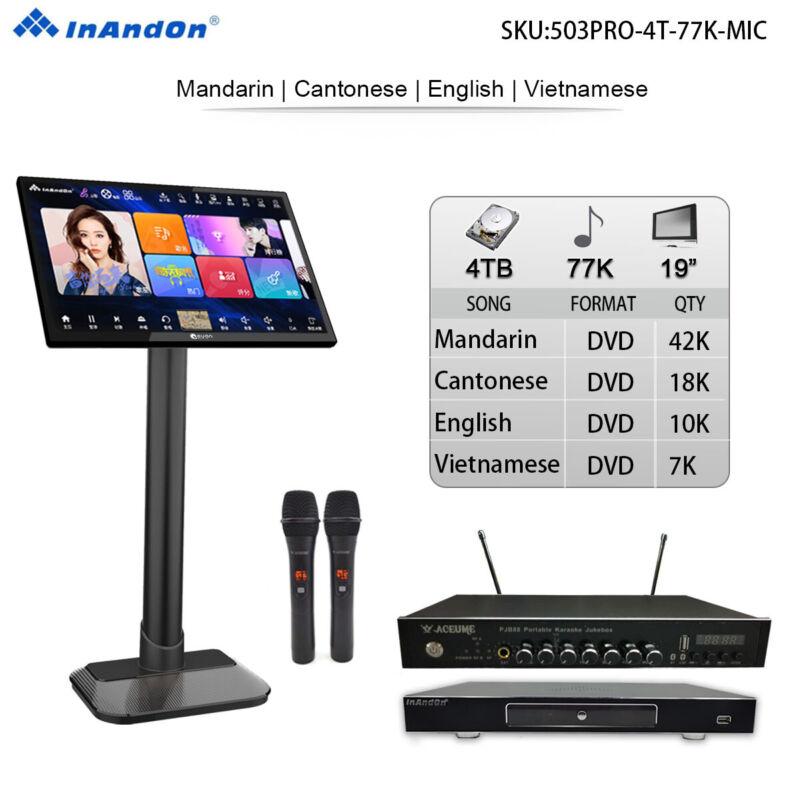 "InAndon KV 503 PRO 19"" Touch screen Karaoke Player Mix ECHO 2*Mics 4T 77K songs"