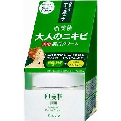 Silk☆Kracie Japan-Adult Acne care Medicated Whitening Cream 50g