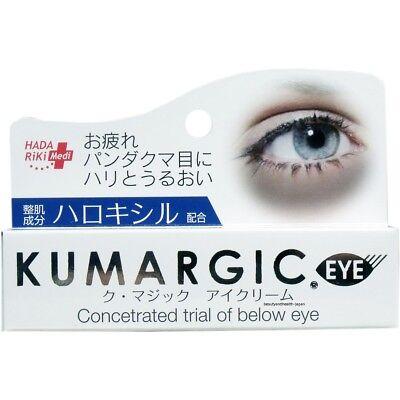 JAPAN HADARIKI MEDI KUMARGIC UNDER EYE SKIN CREAM DARK BAG CIRCLES CARE(20g)