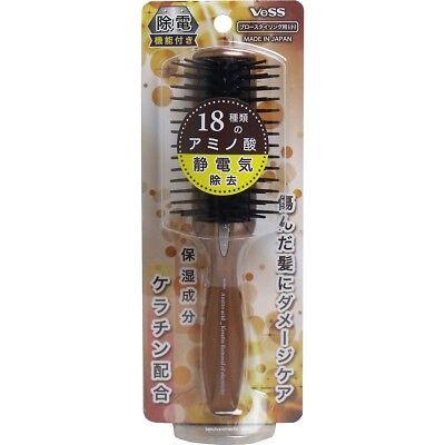 JAPAN VESS KERATIN AMINO ACIDS HAIR BRUSH BLOW STYLING S SIZE AKJ-800