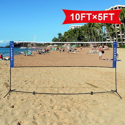 Portable 10'x5' Badminton Beach Volleyball Tennis Training Net w/ Carrying Bag