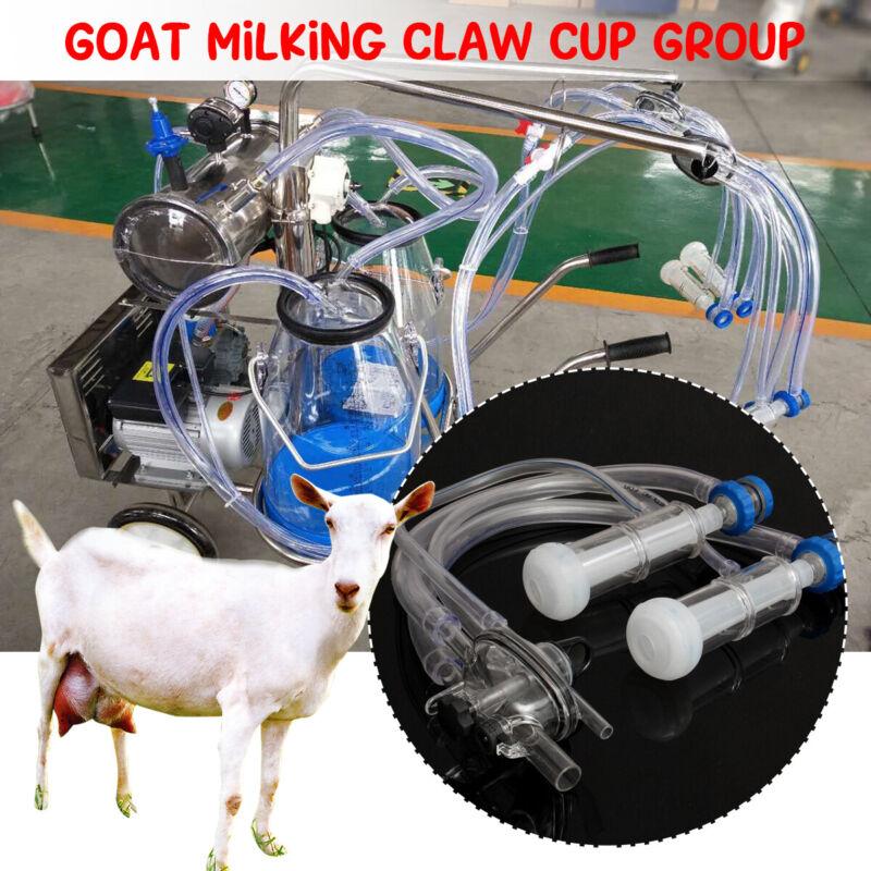 US Goat Sheep Milker Machine Parts Milker Claw Milking Liners Goat Milking