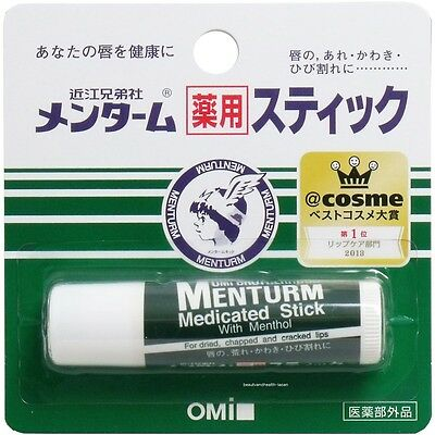 (5 PACKAGES)JAPAN OMI MENTURM MEDICATED STICK MENTHOL LIPSTICK SKIN BEAUTY CARE