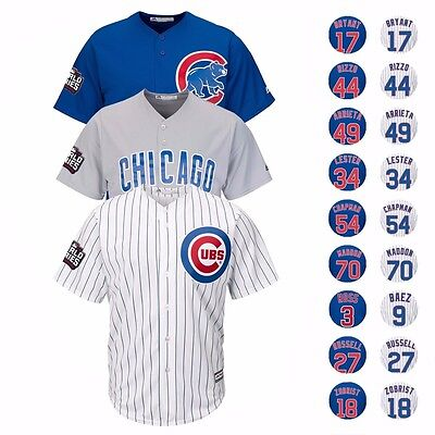 2016 Chicago Cubs Majestic World Series Cool Base Jersey Collection Mens