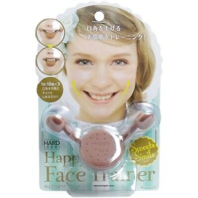 JAPAN COGIT HAPPY FACE SWEETS SMILE TRAINER TOOL HARD TYPE