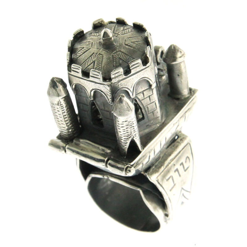 Sterling Silver Jewish Traditional Marriage Wedding Ring Judaica