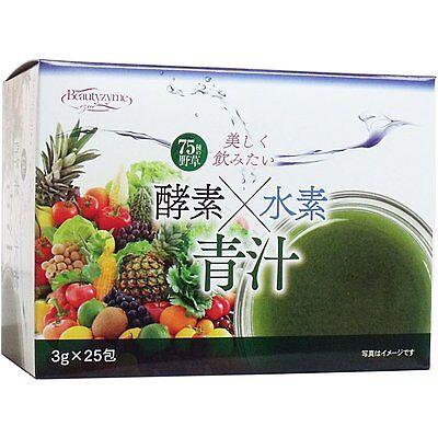 HIKARI Enzyme Aojiru Green Juice (3g x 25 bags) From Japan