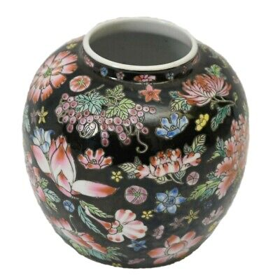 Oriental Chinese Small Porcelain Floral Vase ~ Stamped Pink Black Green Blue
