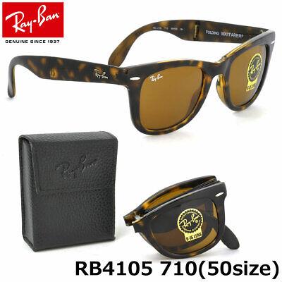 Ray-Ban Sunglasses FOLDING WAYFARER RB 4105 710 50-22 Tortoise with Brown (Folded Wayfarer)