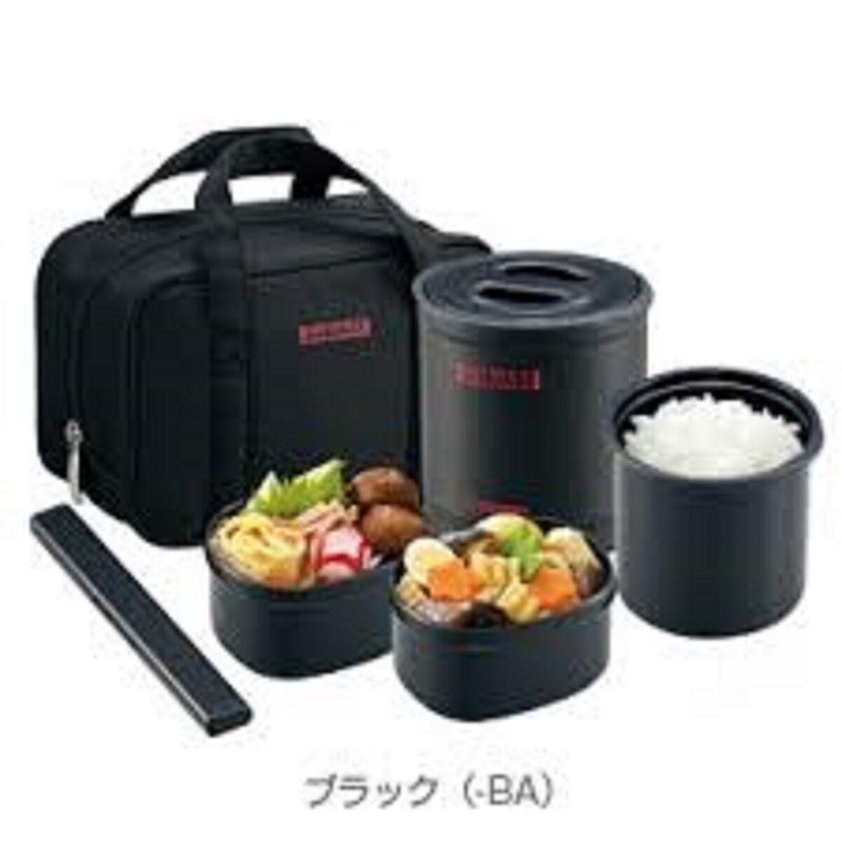ZOJIRUSHI Thermal Bento lunch box Food jar with bag Black fr