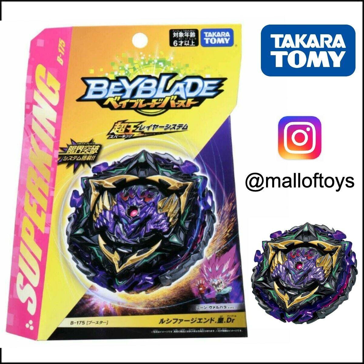 как выглядит Takara Tomy Beyblade BURST Superking B-175 Lucifer The End Kou Drift фото