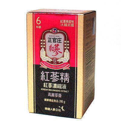 [Express] KGC CheongKwanJang Korean 6-Years Red Ginseng Extract Original 200g