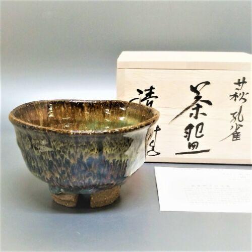 Chawan japan CUP PEACOCK GLAZE HAGI WARE SEIGAN YAMANE pottery Aobagi tea bowl