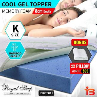 K Size Cool Gel Mattress Topper Bamboo Fabric Cover with Pillows